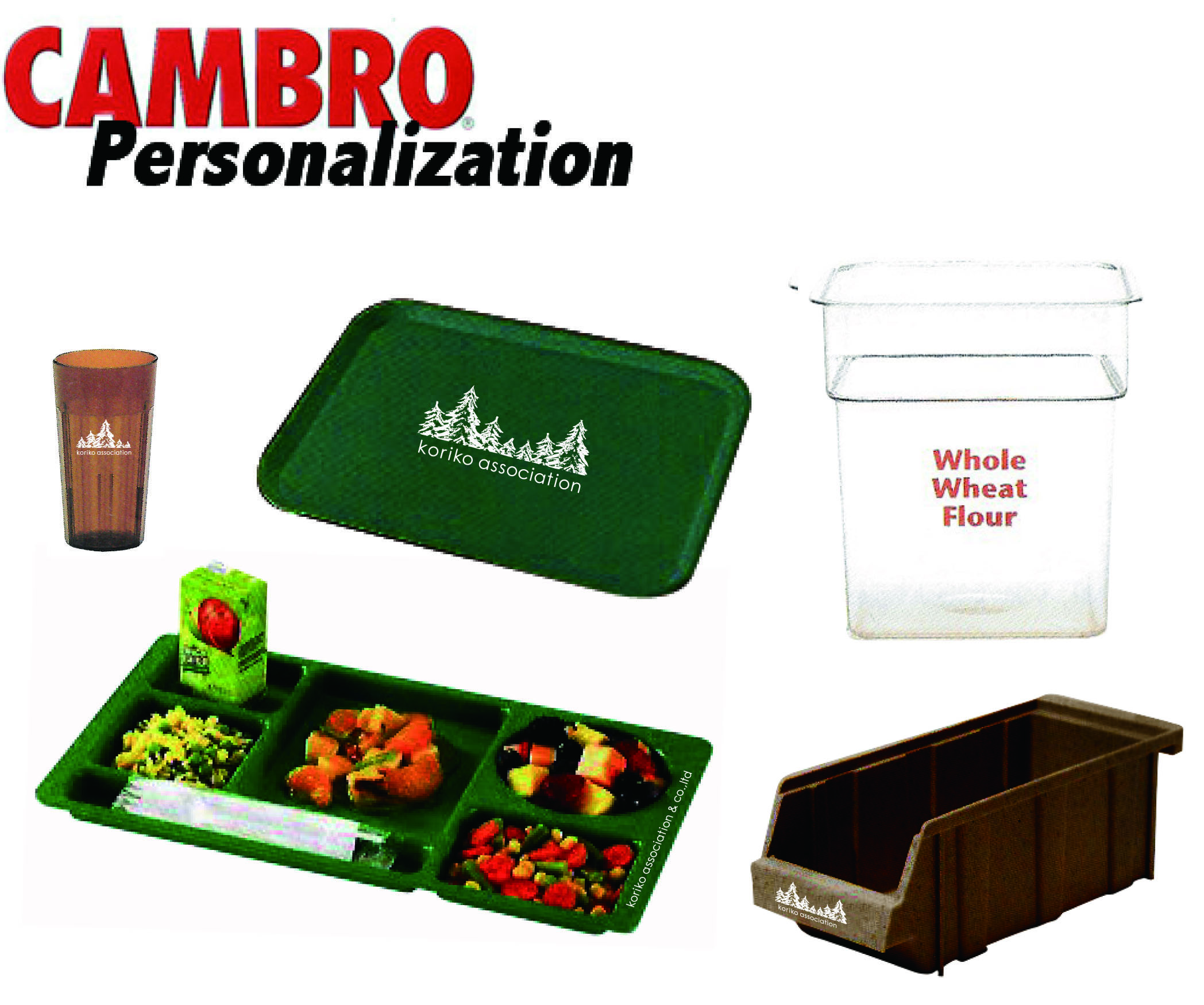 Products:CAMBRO